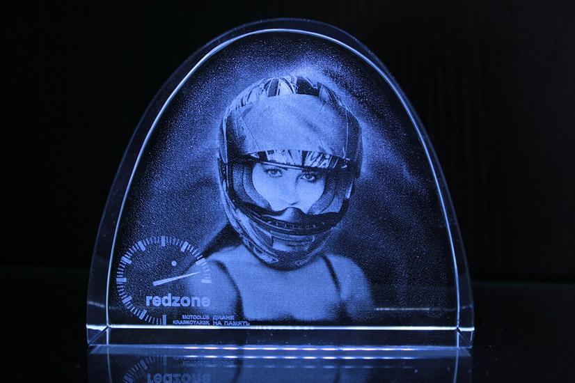 Подарок гравировка в стекле 87